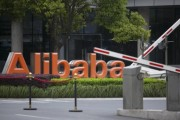 Alibaba's logo is seen at its headquarters on the outskirts of Hangzhou, Zhejiang province April 23, 2014. Picture taken April 23, 2014.