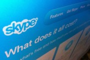 A page from the Skype website.