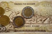 Greek Money