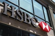A view shows the entrance to a HSBC Bank branch in New York August 1, 2011.