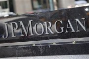 JPMorgan Chase & Co's international headquarters are seen on Park Avenue in New York July 13, 2012.