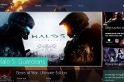 New Xbox One Experience Guide