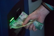 Withdrawing Cash from ATM machine