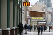 Moscow's minor shopping and catering facilities built without formal planning permission to be demolished