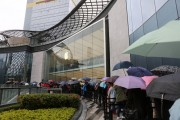 First Apple Store Opens in Guangzhou, China
