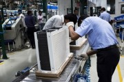 Inside Air Conditioner And White Appliance Manufacturer Carrier Midea Ahead Of GDP Figures