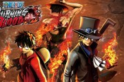 'One Piece: Burning Blood'