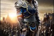 'Warcraft' movie