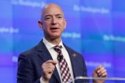 Jeff Bezos Attend Opening Ceremony For New Washington Post HQ