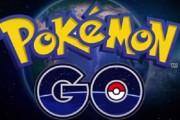 'Pokemon GO!'