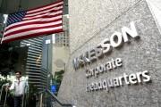 The McKesson Corporate Headquarters