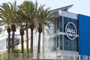 Dell Opens New R&D Center In Silicon Valley And Holds Career Fair