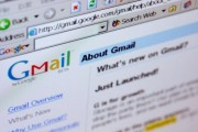 The Gmail logo is pictured on the top of a Gmail.com welcome