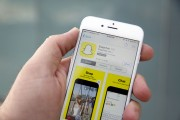 Snapchat Inc. Headquarters As Company Boasts 8 Billion Video Views A Day