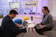 Facebook Exhibits Technologies At Innovation Hub