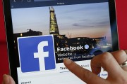 Facebook Enters Into E-Commerce