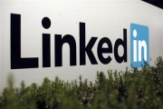 The logo for LinkedIn Corporation, a social networking networking website for people in professional occupations, is shown in Mountain View, California February 6, 2013. Credit: Reuters/Robert Galbrai