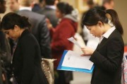 Weekly Jobless Claims Drop To Five Year Low
