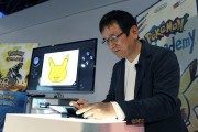 Pokemon GO beta