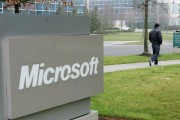 Microsoft Announces 2580 Job Cuts