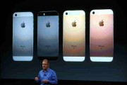 iPhone 8 Is Set To Be Released In 2017 With Features Similar To iPhone 4.