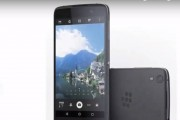 BlackBerry launches the DTEK60, equipped with its Trusted Security Software
