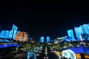 Qianjiang New Town Performs Light Show To Welcome G20