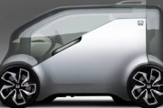 2017 Honda Electric Car With AI