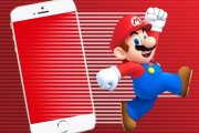 Well-loved video character Mario will soon grace iOS devices
