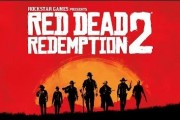 'Red Dead Redemption 2' Release Date, News, & Updates: Higher Standards Set For Sequel; What We Know So Far