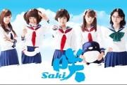 'Saki''s Live-action Project
