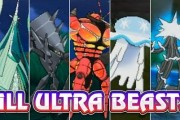 'Pokemon Sun And Moon' Tips & Tricks: Guide To Ultra Beasts; Secrets From Alola Exposed