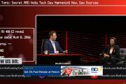 Secret AMD Vega Tech Day Happening Now