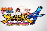 PS4「NARUTO-ナルト- 疾風伝 ナルティメットストーム4 ROAD TO BORUTO」CM&PV