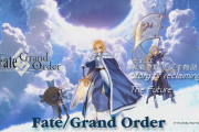 Fate/Grand Order Trailer with Sub Eng