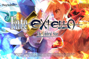 Fate/Extella: The Umbral Star - Release Date Trailer