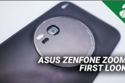 Asus ZenFone 3 Zoom Release Date, Specs, News & Update: Dual Camera, Fingerprint Scanner Feature; Certified For US Use