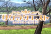 TV Anime「Sakura Quest」PV