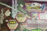 ROAD TO BORUTO - Sakura & Gaara DLC Costumes Scan | Naruto Shippuden Ultimate Ninja Storm 4