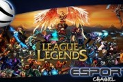 [LIVE] League of Legends - BAM aA vs Enox eSport
