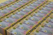 Reserve Bank of Australia Reveal New $5 Banknote