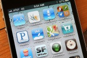 App era to wipe out city industry
