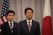 US Jobs to be created in US-Japan Growth and Employment Initiative