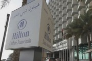 Hilton Changes Its Loyalty Program