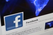 Facebook To Launch Mobile Video Ad Campaign