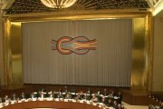 G20 Finance Officials Meeting