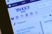 Alleged Yahoo! Hackers Indicted