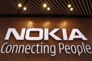 Nokia corporate logo